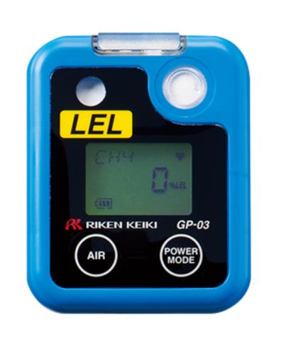 袖珍型气体监测仪GP-03