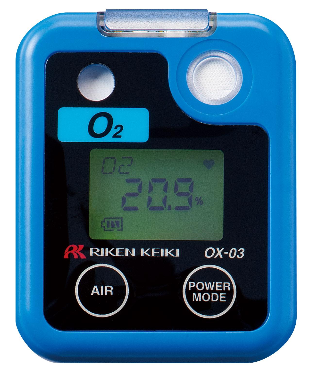 袖珍型气体监测仪CO-03