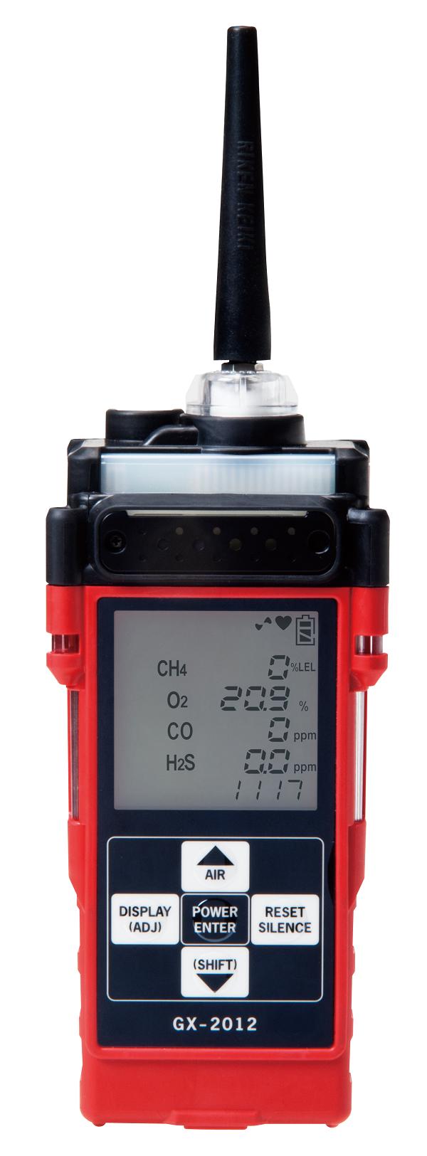 便携式气体监测仪GX-2012