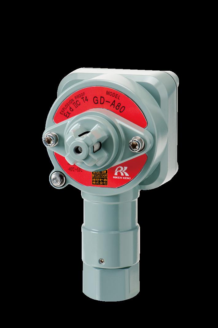 可燃性气体检测部 GD-A80
