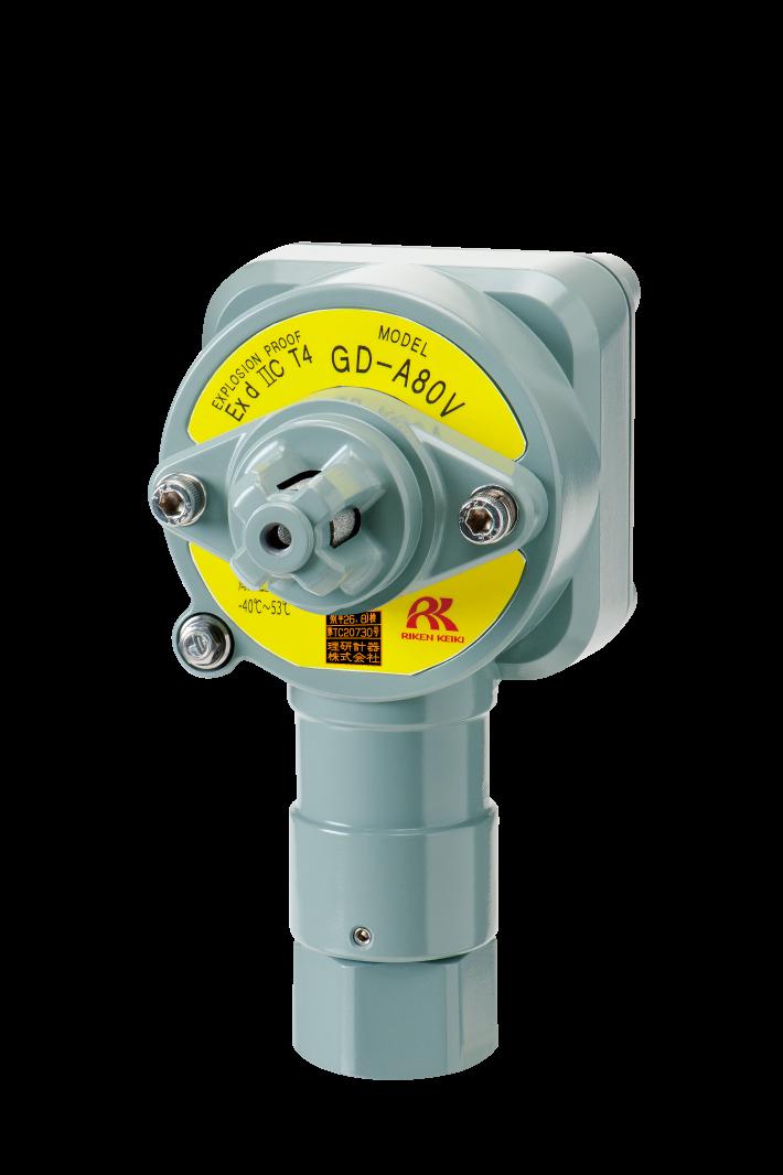 可燃性气体检测部 GD-A80V