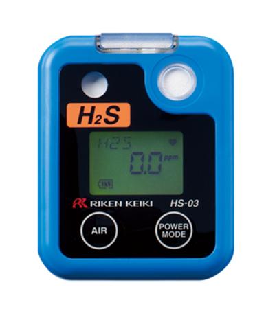 袖珍型气体监测仪HS-03