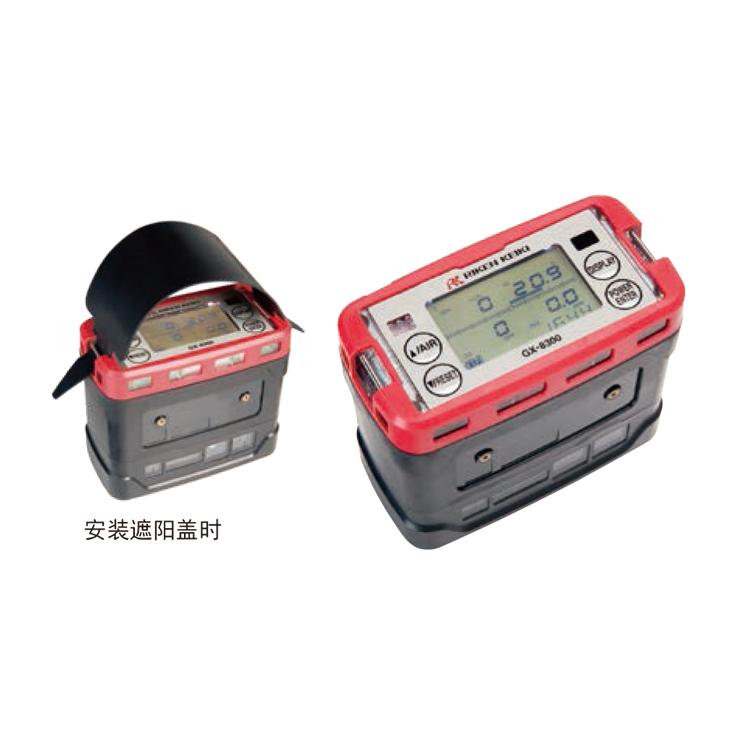 便携式气体监测仪GX-8300